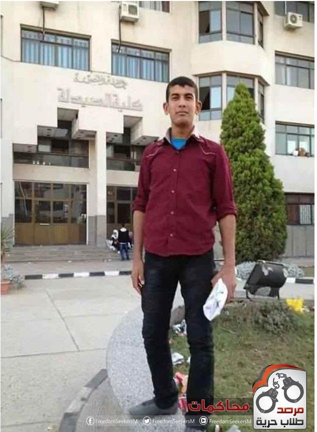 الطالب / محمد إبراهيم البحراوي