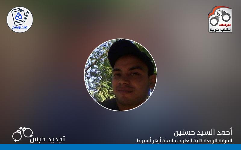 تجديد حبس أحمد حسانين