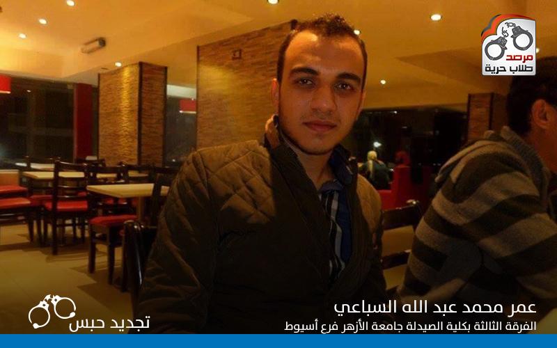 تجديد حبس عمر السباعي