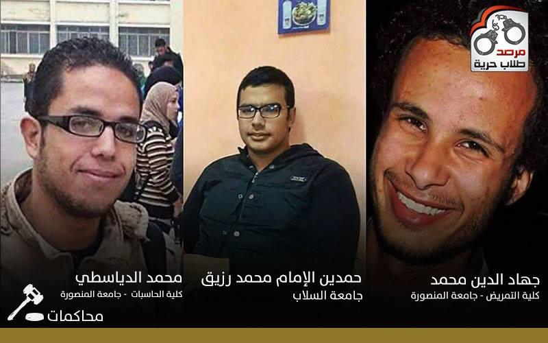 جهادالدين-حمدين زريق-محمد الدياسطي-محاكمات