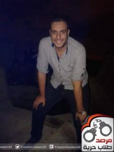الطالب / محمد وحيد