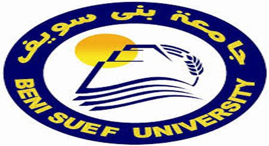 شعار-جامعة-بنى-سويف