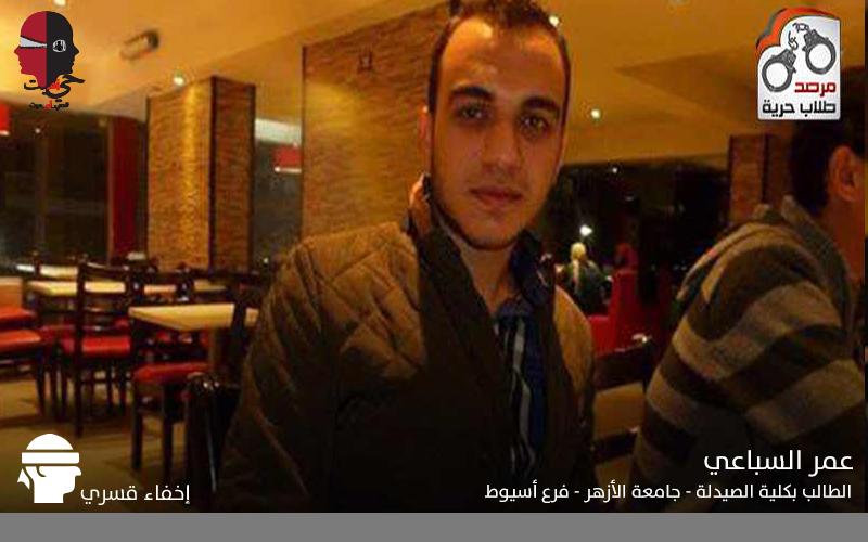 عمر السباعي