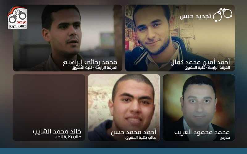 مجموعة خالد الشايب