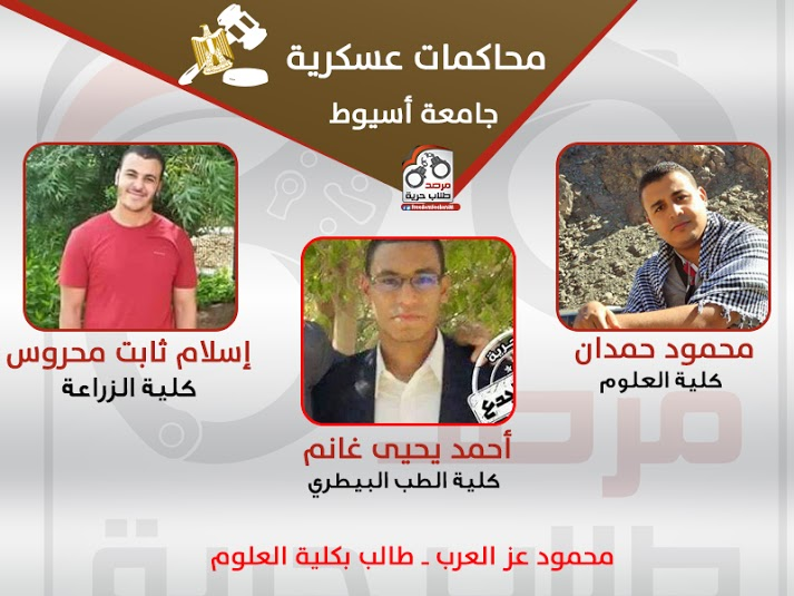 مجموعة محمود حمدان