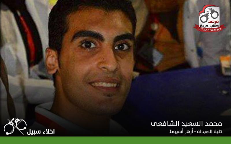 محمد السعيد الشافعى
