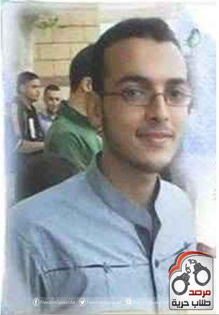 الطالب / محمد السعيد