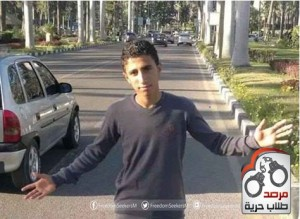 الطالب / محمد سامي