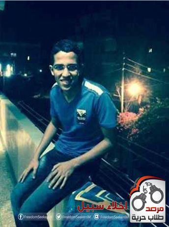 الطالب / محمد ماجد