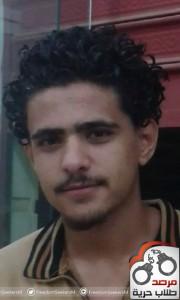 الطالب / أحمد وهدان