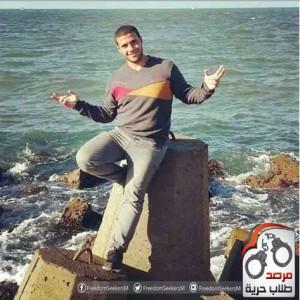 الطالب / يحي محمد مسعد