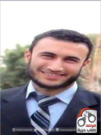 الطالب /أحمد سلامة