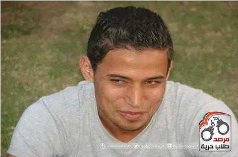 الطالب / أحمد حلمي