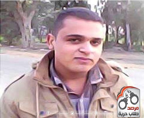 الطالب أحمد ياسين