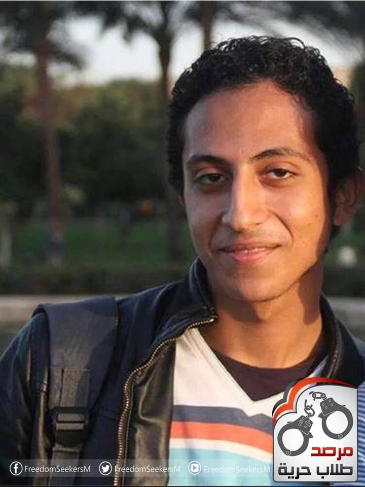 الطالب / إبراهيم رضا العسال