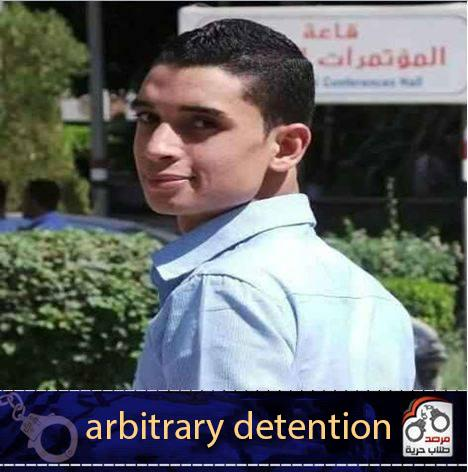 arbitrary detention 2