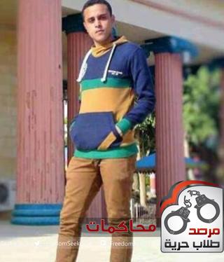 محمد بري