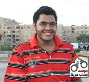 الطالب / أحمد ياسر