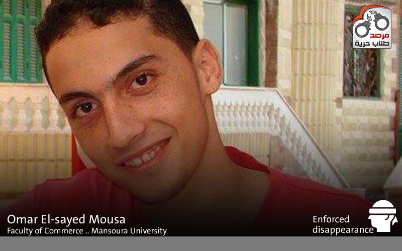 اخفاء-محمد-عبد-المجيد