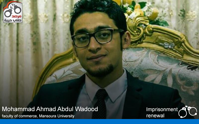 عبد الودود