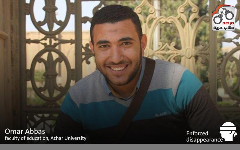 Ahmad-Gareeb-El-shihawy
