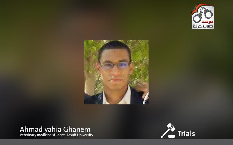 Ahmad Ghanem