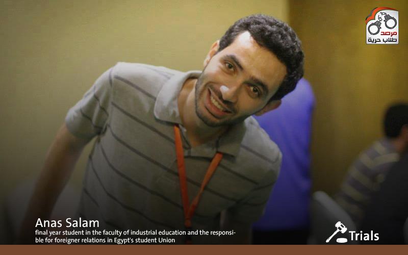 Anas Salam