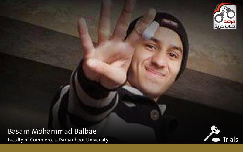 Basam Mohammad Balbae