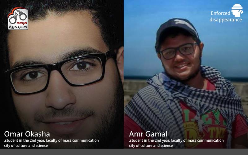 Enforced disappearance Amr Gamal&Omar Okasha