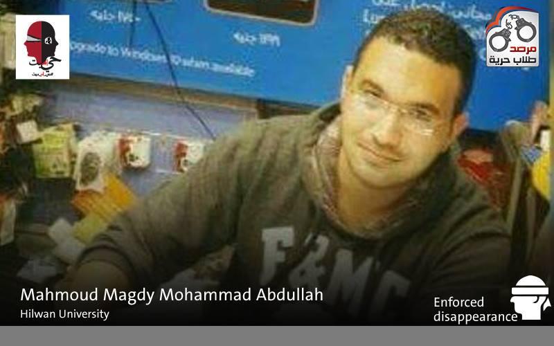 Mahmoud Enforced