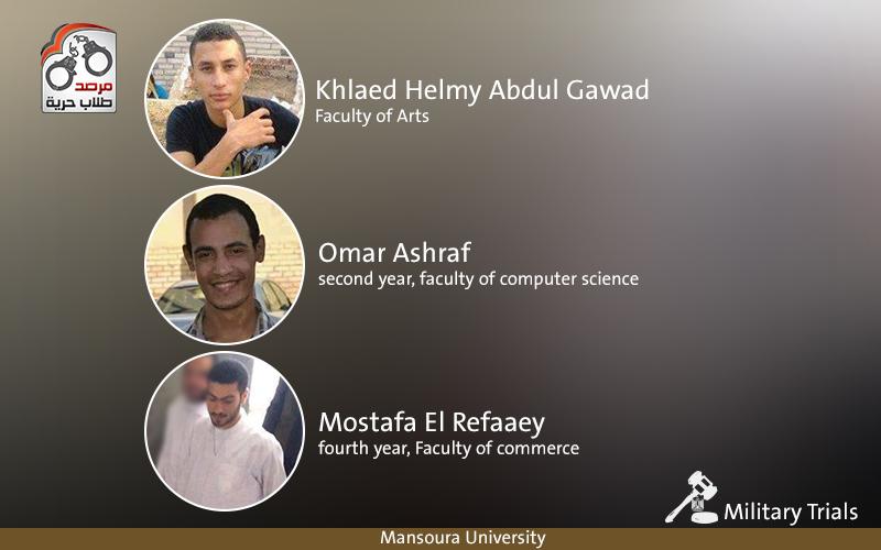 Military trials 3 Mansoura