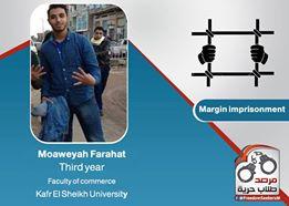 Moaweyah Farahat