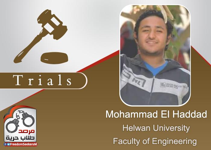 Mohammad El Haddad
