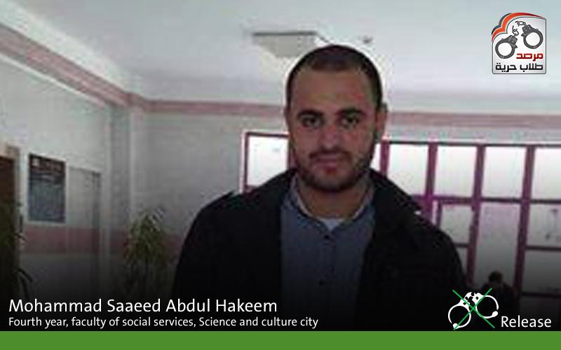 Mohammad Saaeed Abdul