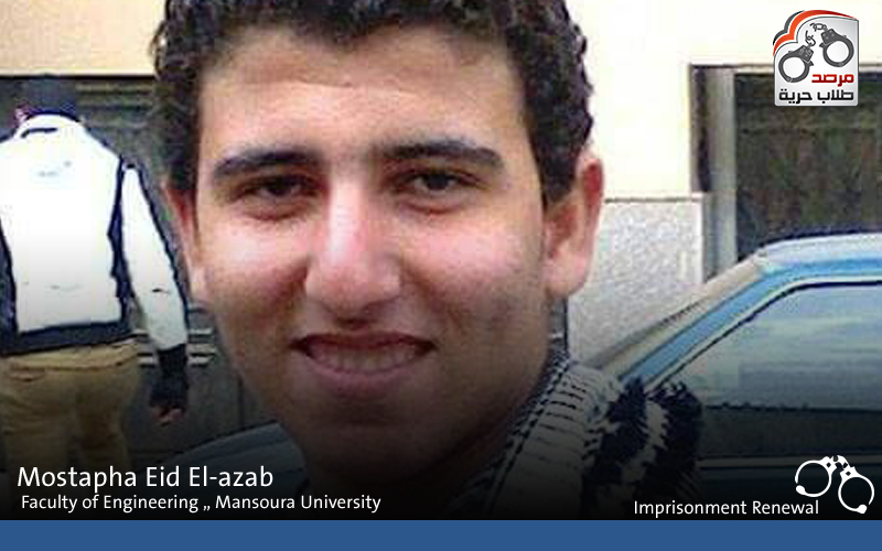 Mostapha Eid El-azab