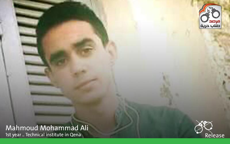 RELEASE mahmoud