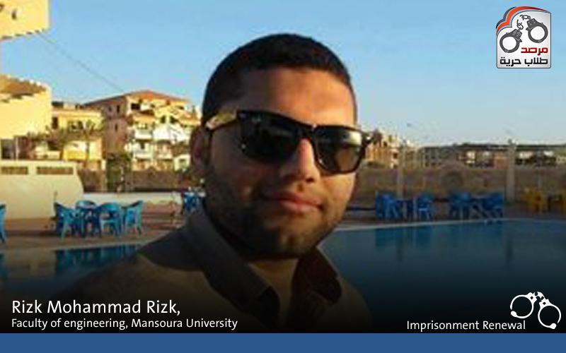 Rizk Mohammad Rizk