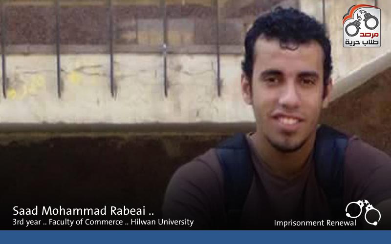 Saad Mohammad Rabeai