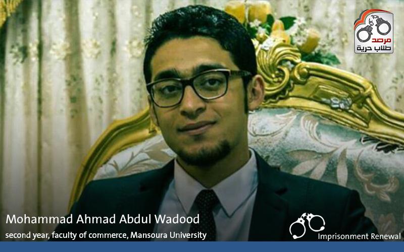 abdul wadood renewal