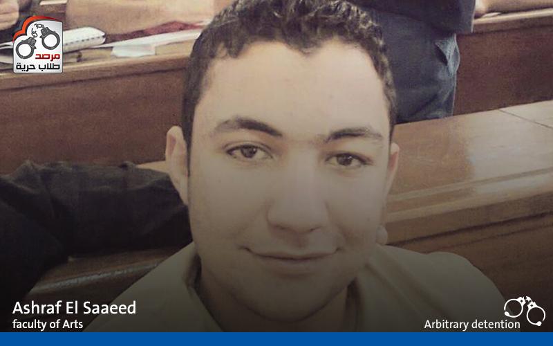 ashraf saaeed