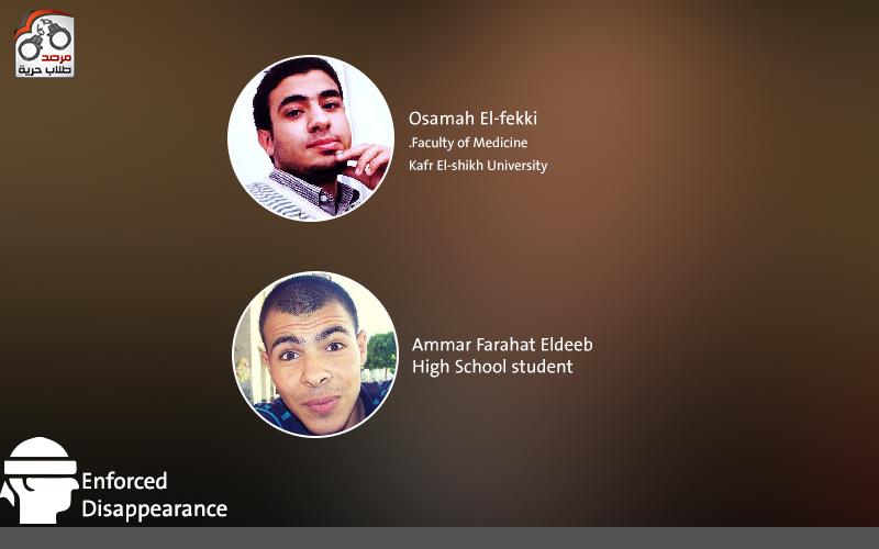 enforced-disappearance-OSama-Salah