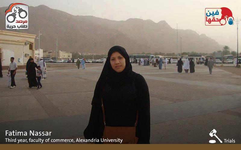 trials Fatima Nassar