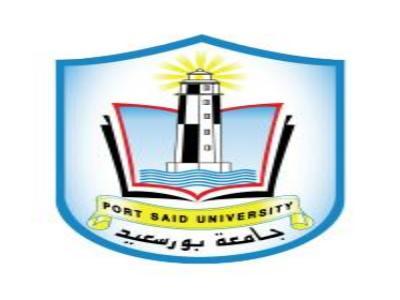 جامعة-بورسعيد1