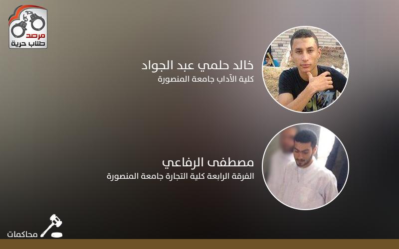 خالد-حلمي-ومصطفي-الرفاعي