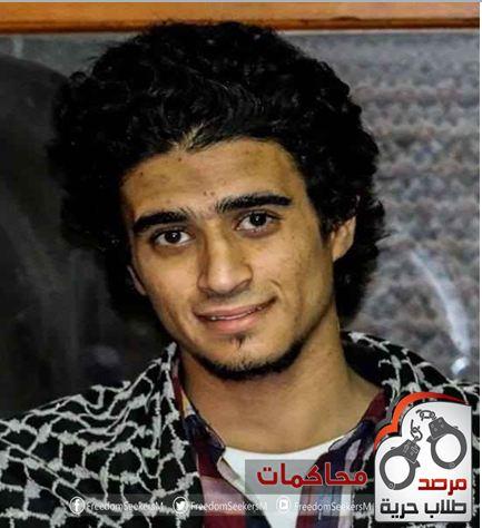 الطالب / خالد شتا