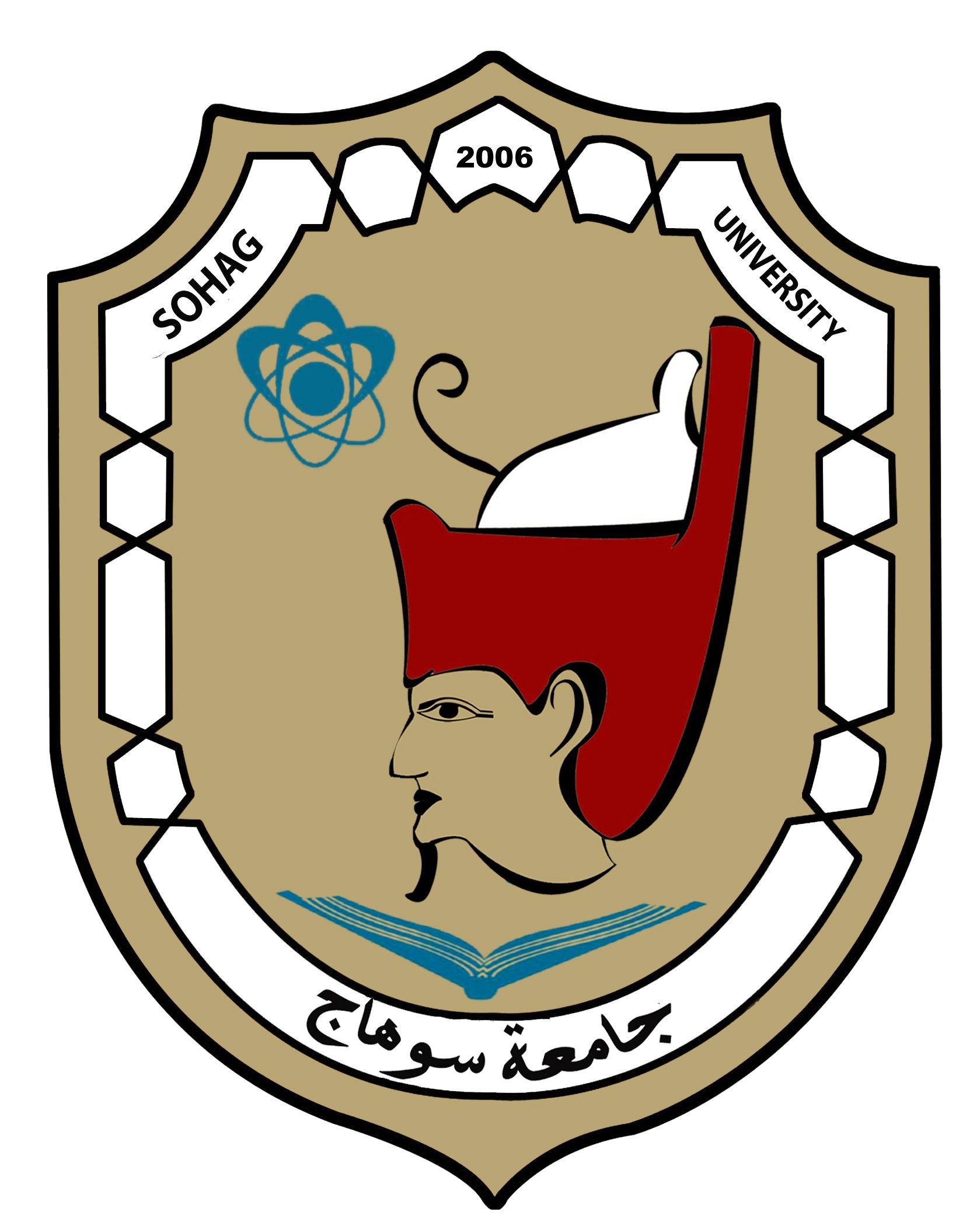 شعار_جامعة_سوهاج
