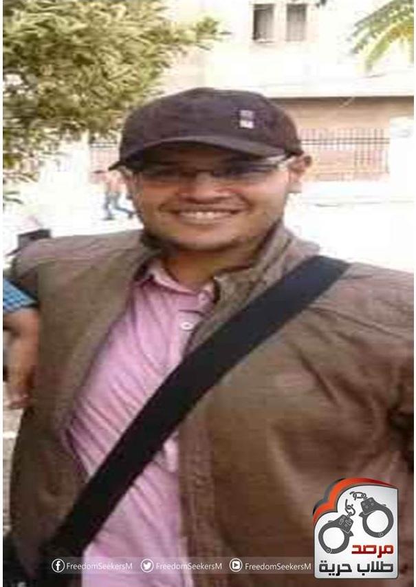 محمد شعبان غلوش