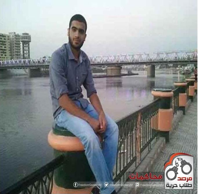 أحمد علي كساب