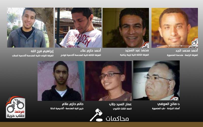 مجموعة-د.صالح-العوضي