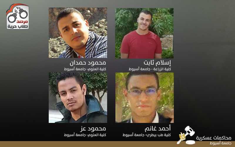 مجموعة محمد حمدان 2